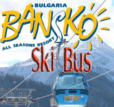 Μονοήμερη μεταφορά λεωφορείο Bansko μπανσκο