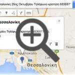 fix-live-map