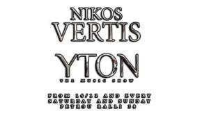Βέρτης YTON
