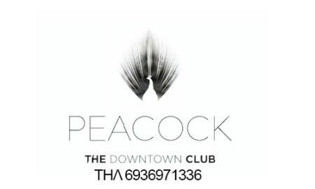 PEACOCK CLUB THESSALONIKI