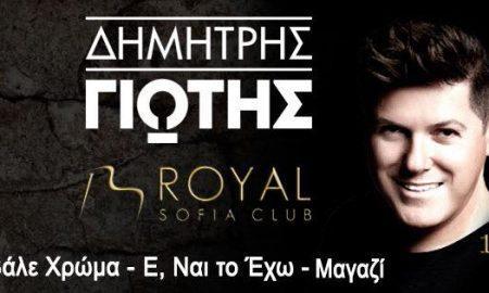 Bouzoukia Sofia Dimitris Giotis Royal Club,Sofia Bulgaria