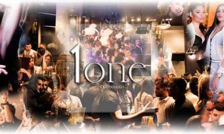 one bar club Ελληνάδικο