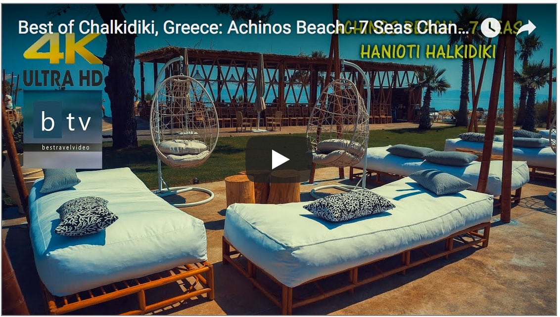 Achinos hanioti halkidiki beach
