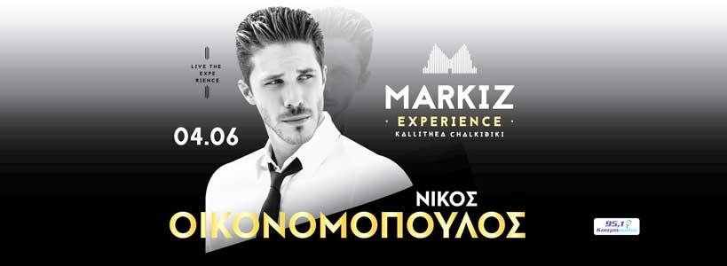 markiz Νίκος Οικονομόπουλος