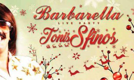 Tonis Sfinos Barbarella