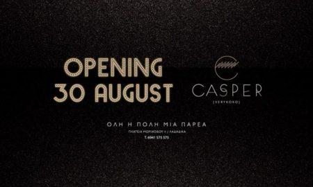 Casper Thessaloniki