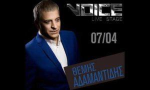 Voice live stage Θέμης Αδαμαντίδης Θεσσαλονίκη