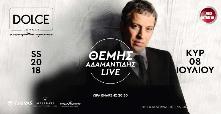 Dolce Club Θεμης Αδαμαντιδης live Λεμεσό