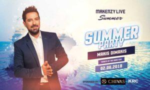 Makenzy Live Makis Dimakis /Μάκης Δημάκης Λαρνακα Κυπρος