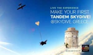 Skydiving Θεσσαλονικη