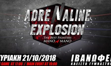 Adrenaline Explosion