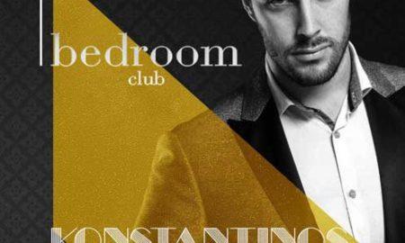 Bedroom Club Κωνσταντινος Nαζης
